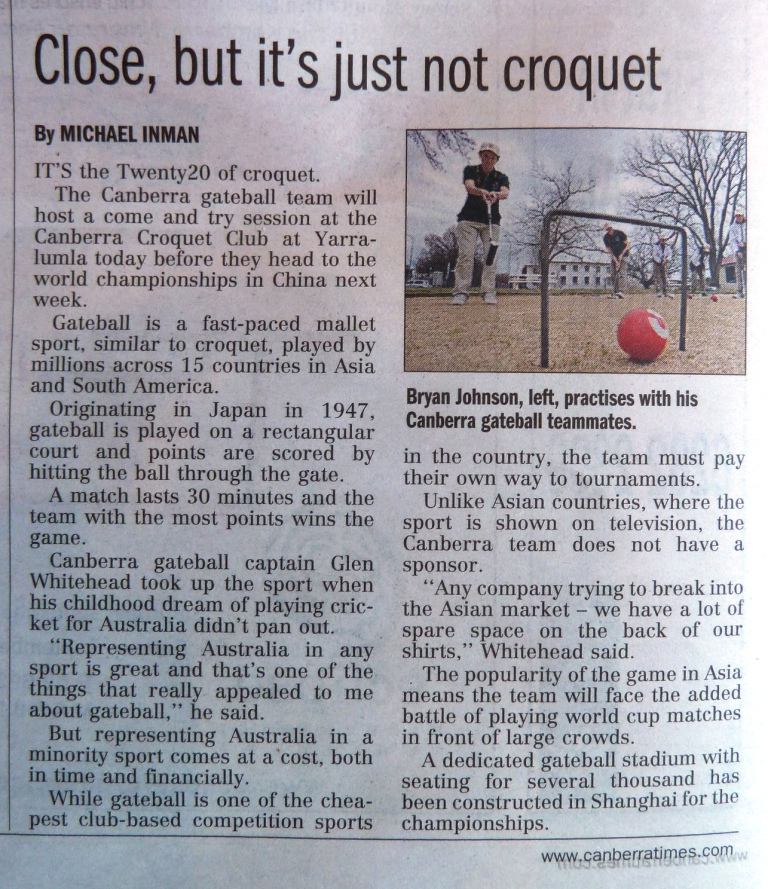 Close_but_its_just_not_croquet